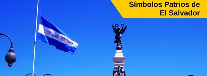 simbolos patrios de el salvador, bandera, escudo, himno nacional, oracion a la bandera, arbol nacional, flor nacional, ave nacional