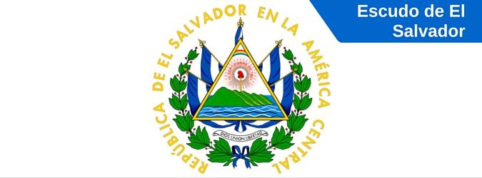 Escudo Nacional de El Salvador, Escudo de Armas de El Salvador